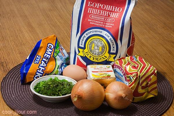 Інгредієнти для пирога з цибулею і сиром