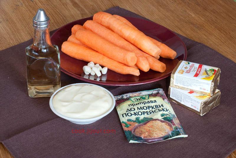 Інгредієнти для салату з моркви із сиром