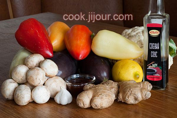 Овочі по-тайскі Інгредієнти