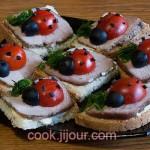 Бутерброди 'Сонечка'