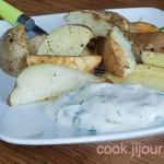 Картопля в духовці (по селянськи)
