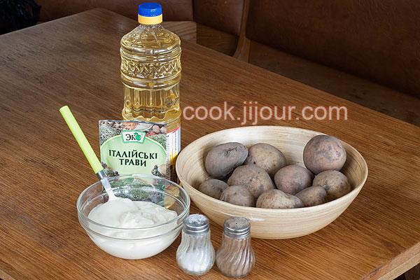 Картопля в духовці Інгредієнти