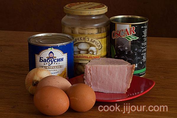 Салат з шинкою Інгредієнти
