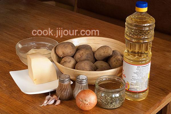 Картопля з сиром Інгредієнти
