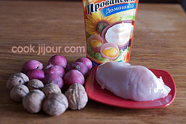Салат з курки, редису та горіхів - Інгредієнти