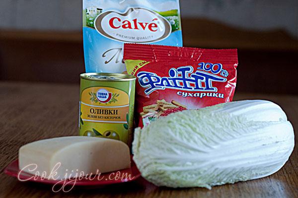 Салат з пекінської капусти - Інгредієнти